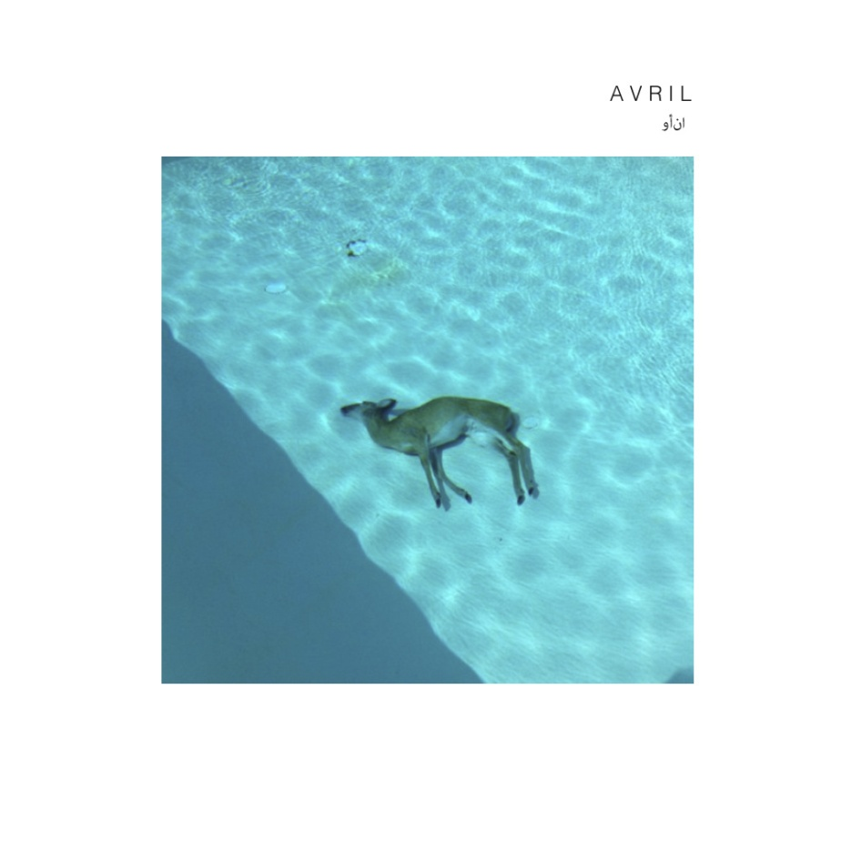 Avril EP by oklou