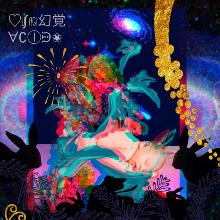 J☉ὗℜпҾƔEP by ♡u∫agi幻覚∀∁ⓛᙌ✬
