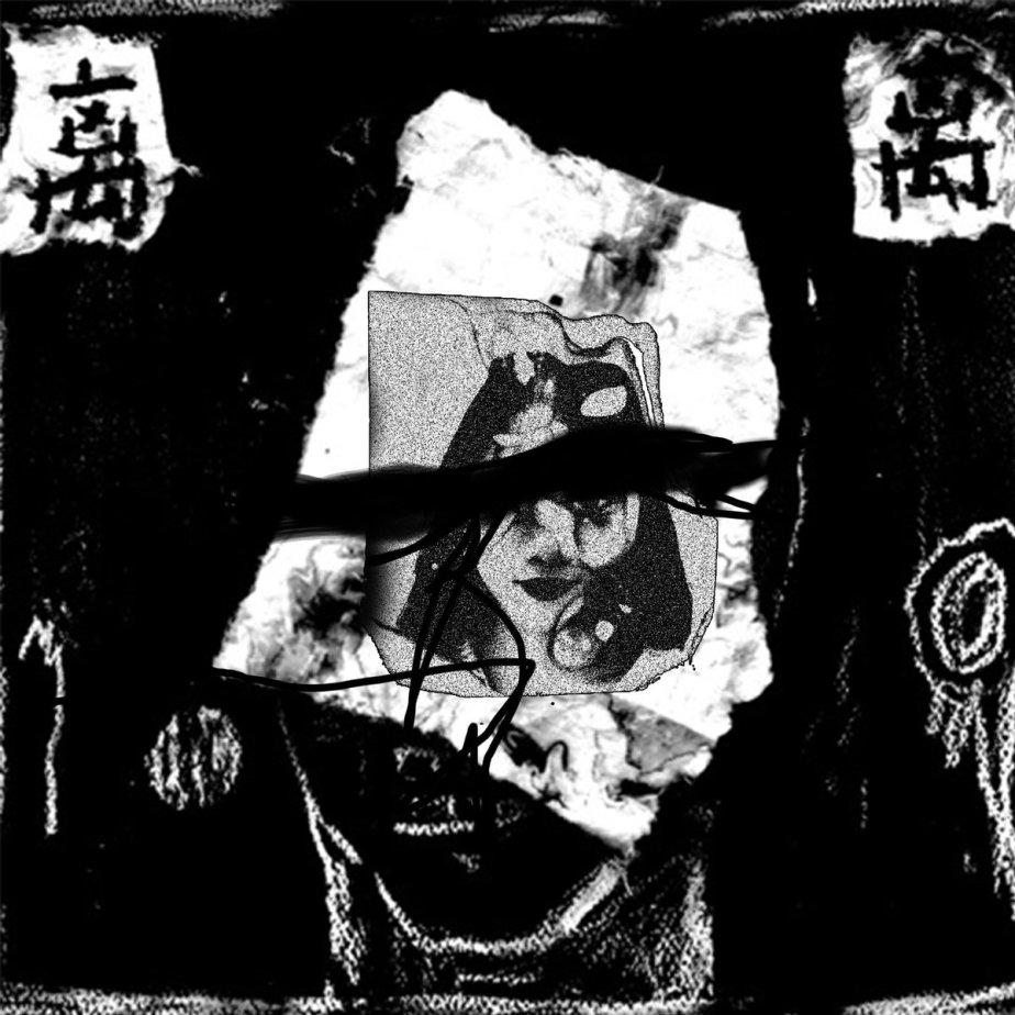 """""""""""""""""""毛粥"""""""""""""""" by 李嘉翎"""